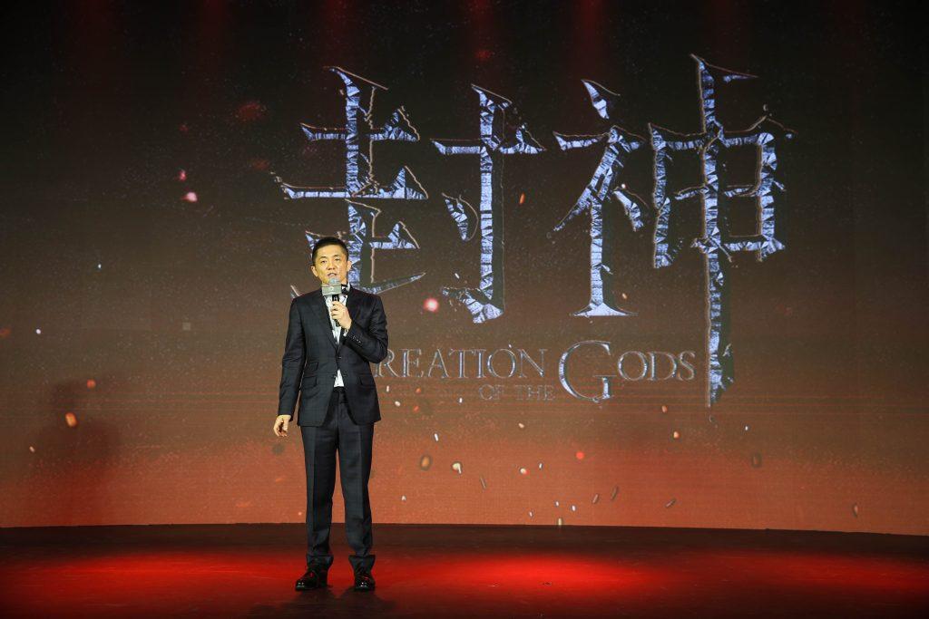 蔡公明先生介绍国际合作美剧《封神》