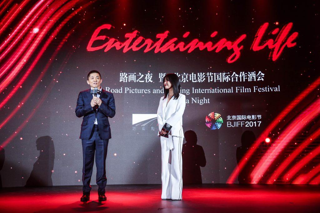 路画影视CEO蔡公明与演员朱珠1