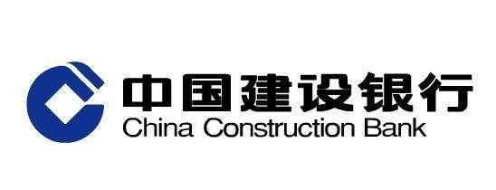 (中文) 建行