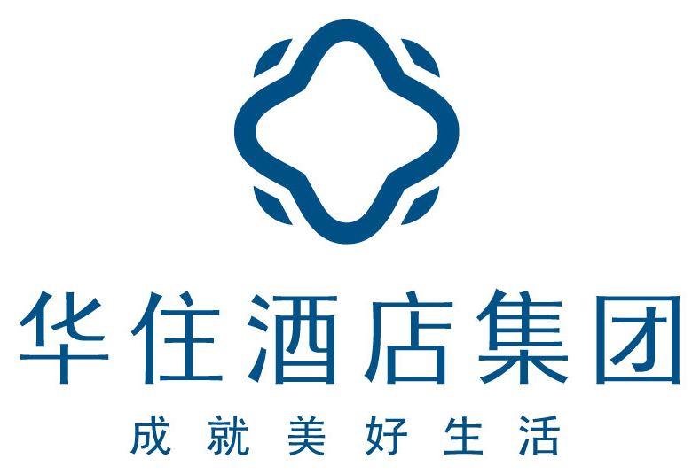 (中文) 华住酒店