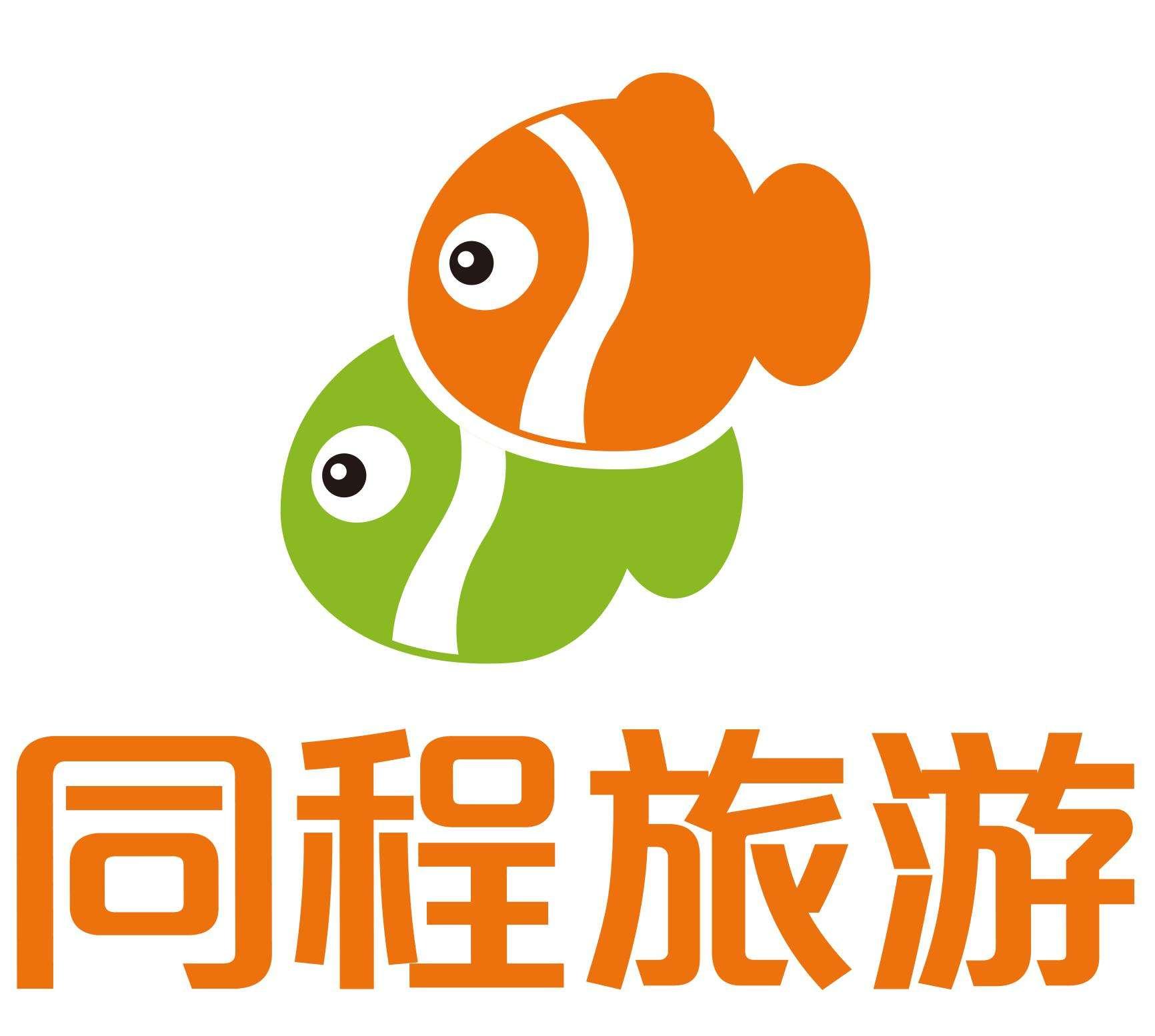 (中文) 同程旅游
