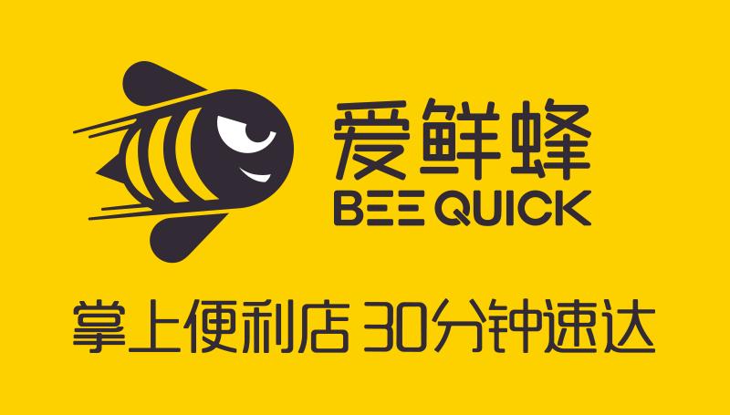 (中文) 爱鲜蜂