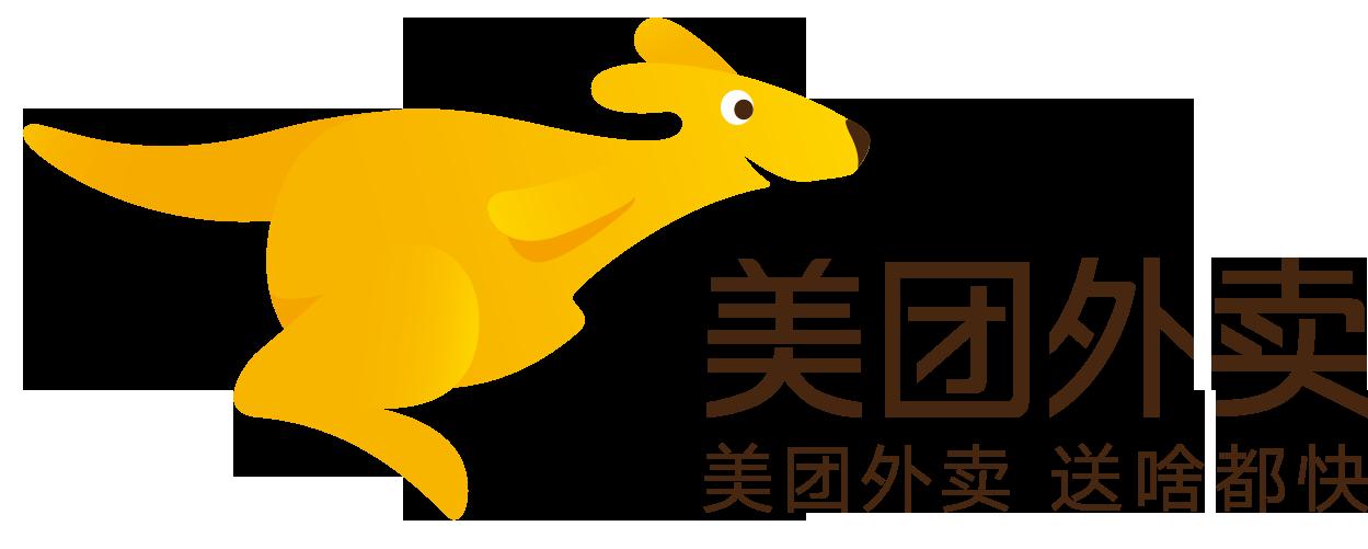 (中文) 美团外卖