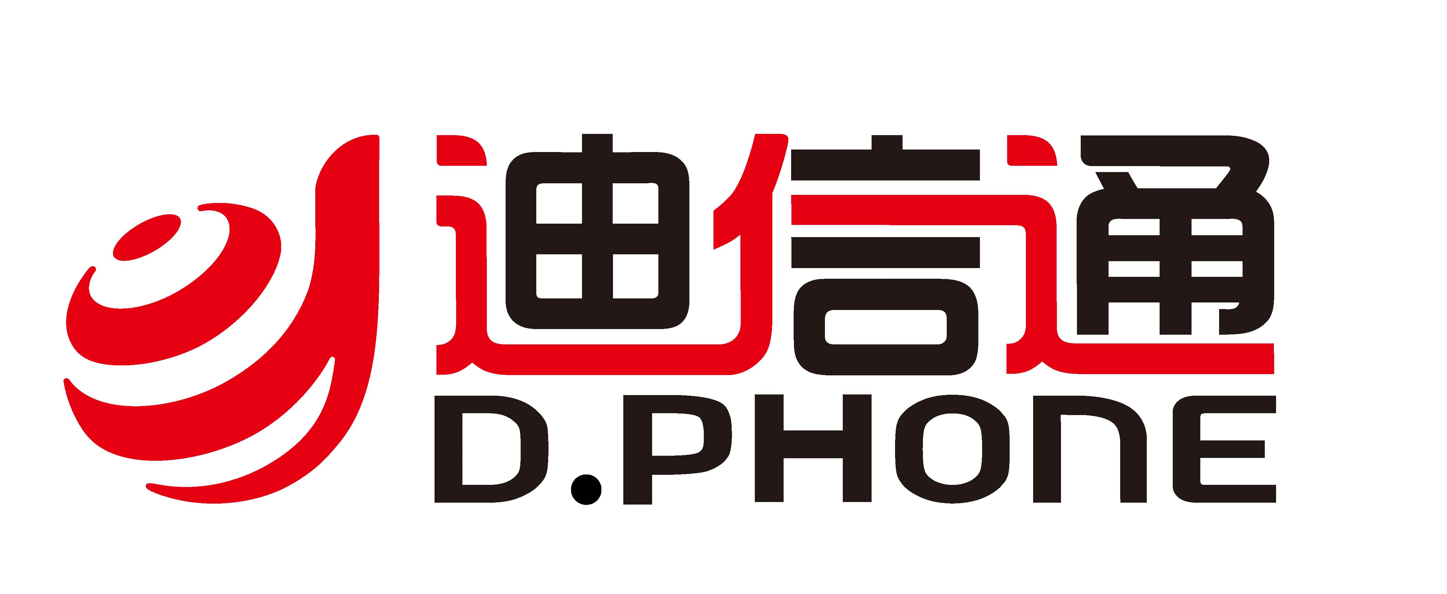 (中文) 迪信通