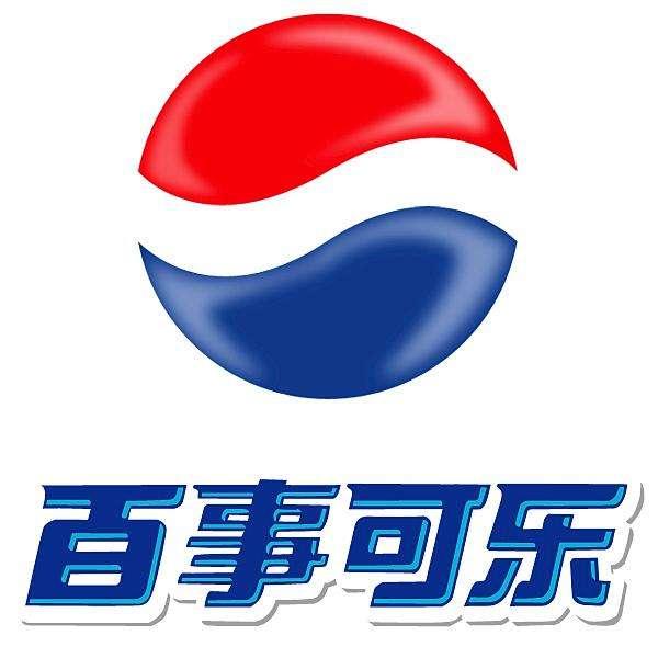 (中文) baishi
