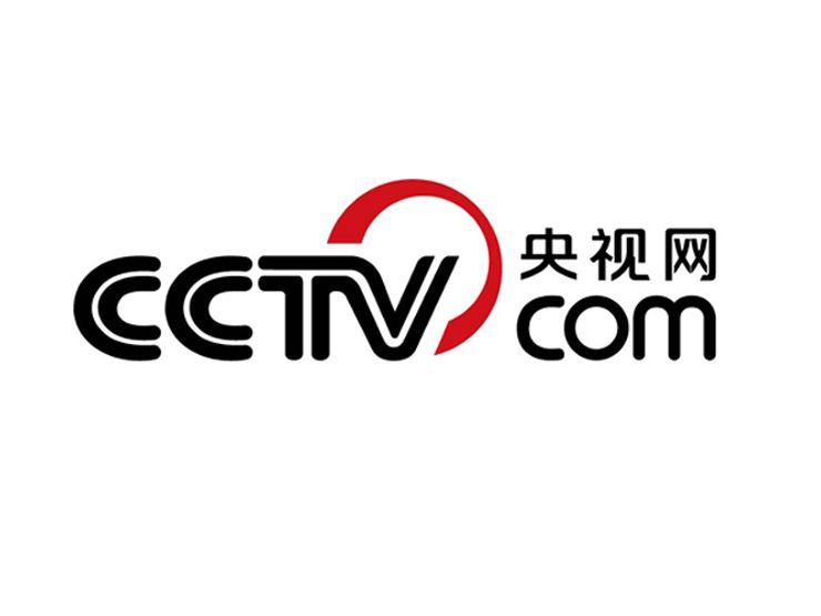 (中文) cctv