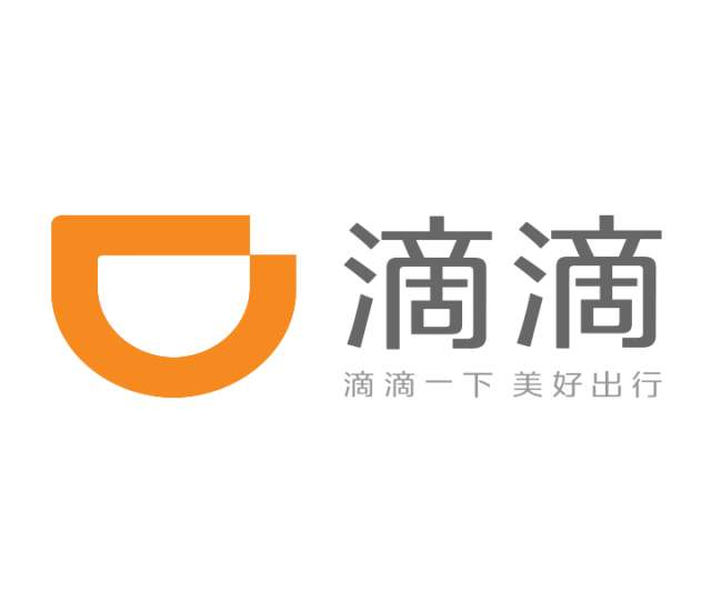 (中文) didi