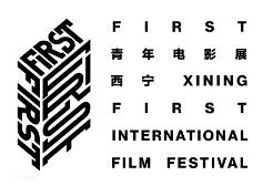 (中文) first