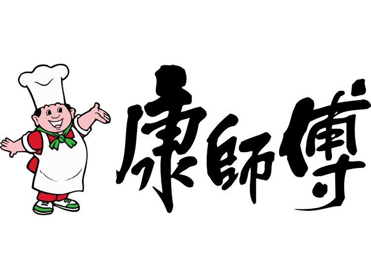 (中文) kangshifu