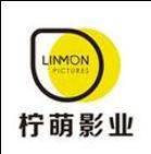 (中文) lenmon