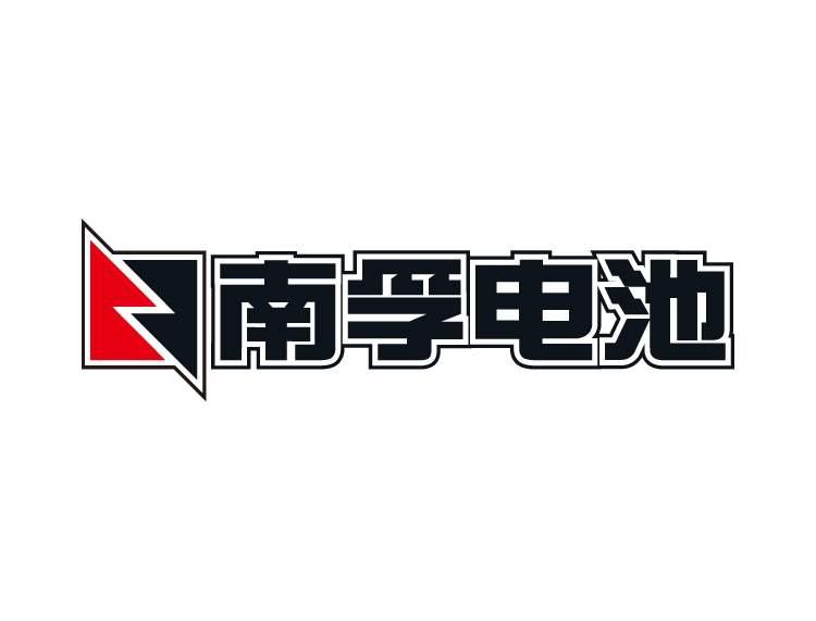 (中文) nanfu