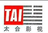 (中文) taihe